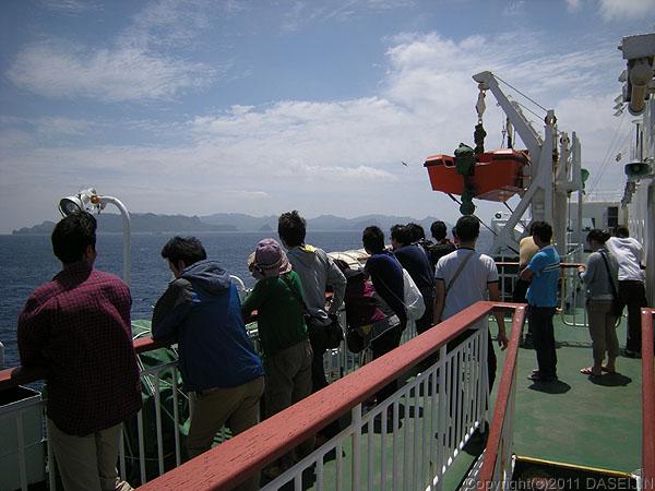 110430小笠原諸島父島が見えてきた