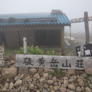 170729 硫黄岳山荘