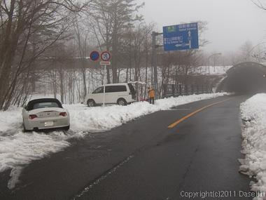 120303富士山・太郎坊トンネル登山口