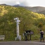 紅葉の早池峰山~早池峰山(1)