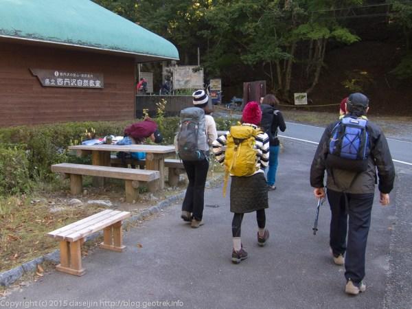 151025檜洞丸・西丹沢自然教室からスタート