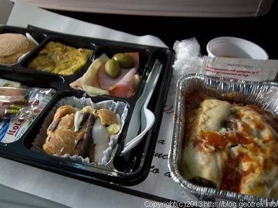 130824イグアス行きバスの夕食