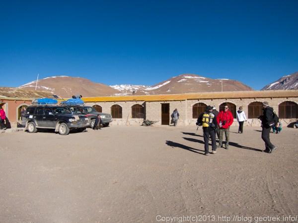 130904アタカマ砂漠、ラグーナ・コロラダのホステル