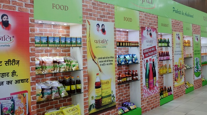 patanjali products for weight gain