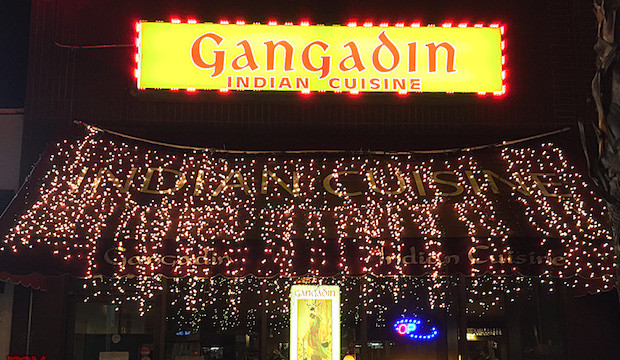 Gangadin Restaurant Studio City