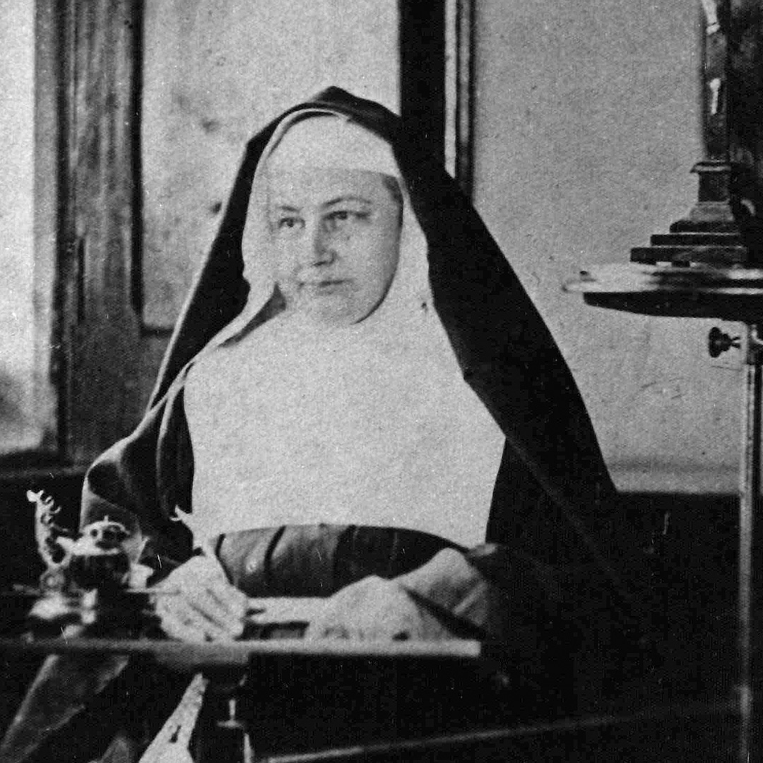 Margaret Anna Cusack