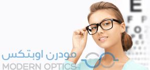 نظارات طبية 2016