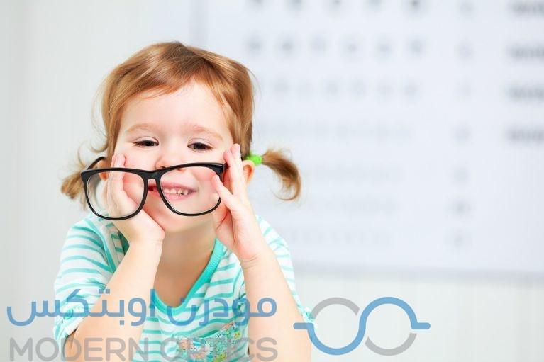 20b0bbaf4 افضل نظارات طبية للأطفال تعرف عليها مع دليلك لأحدث الإطارات