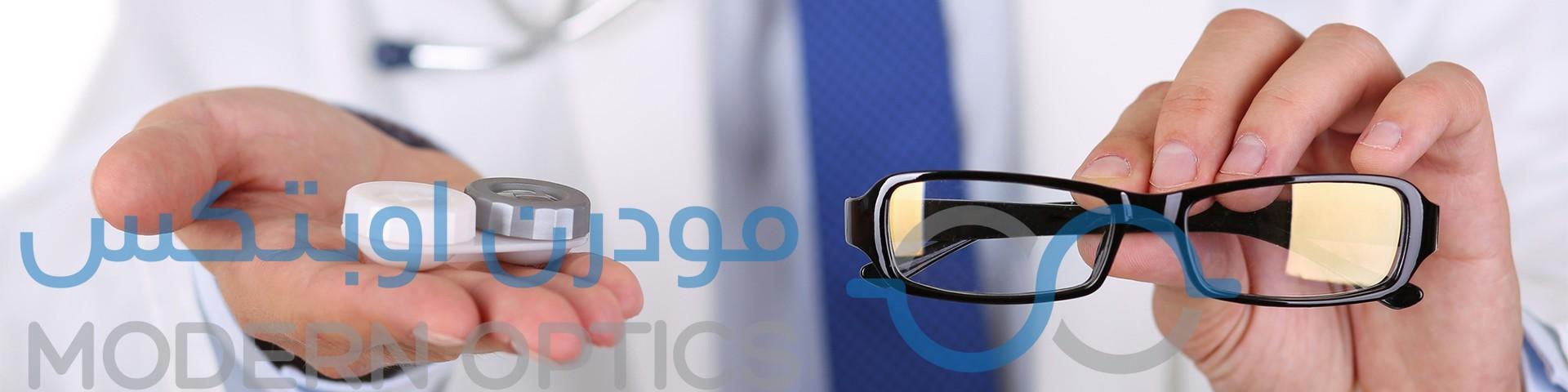 b826b9839 النظارات الطبية و العدسات اللاصقة … أيهما تفضل ولماذا %%%%%%