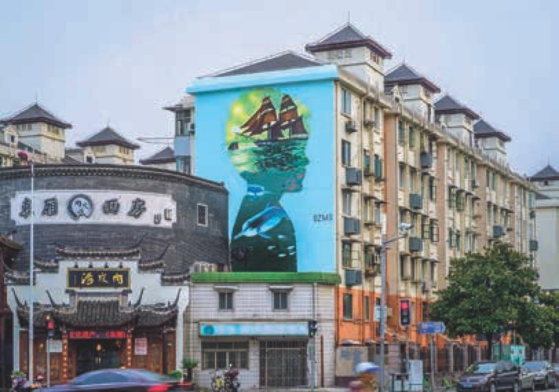 Murale di Ozmo in Cina