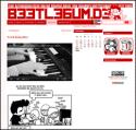 Beetlebum – Auch ich bin ein Fan 4