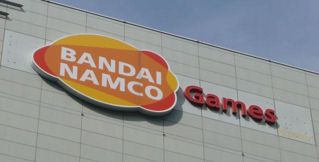 Bandai Namco Building