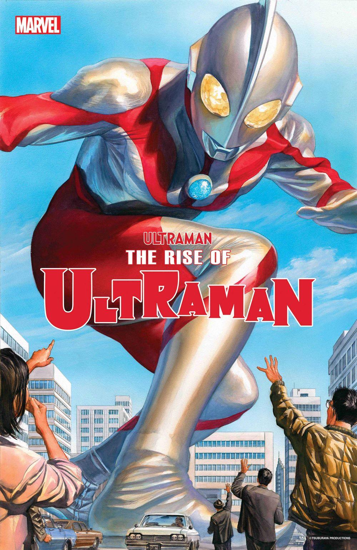 ULTRAMAN2020001_Cov RISE OF ULTRAMAN is an ultraconvenient way to celebrate Ultraman Day