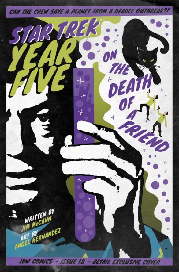 ST_YearFive18-coverRI IDW Publishing December 2020 Solicitations