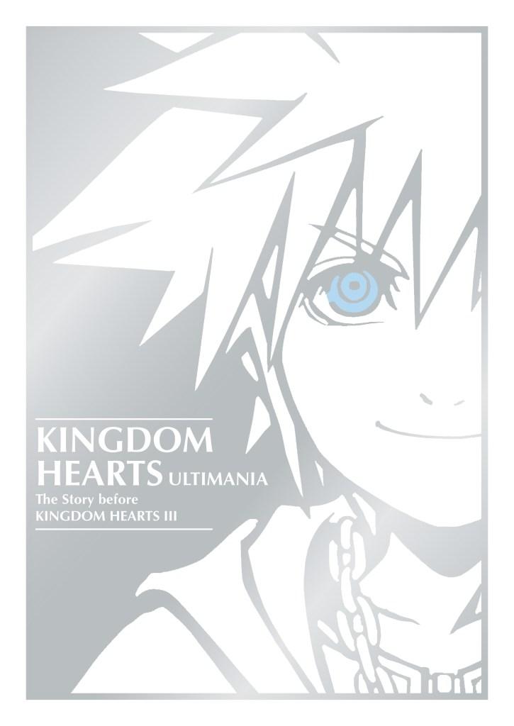kingdomheartscov-725x1024 Dark Horse reveals THE STORY BEFORE KINGDOM HEARTS III