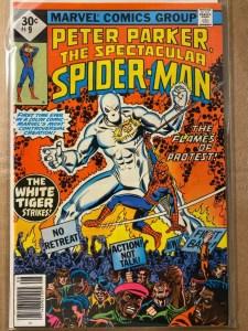 "IMG_2559-225x300 Marvel ""Whitman Variants"": The Next Collectible Craze?"