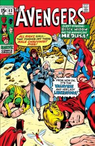 b1608720014486avengers_83_new-195x300 Commonly Overlooked First Cover Appearances