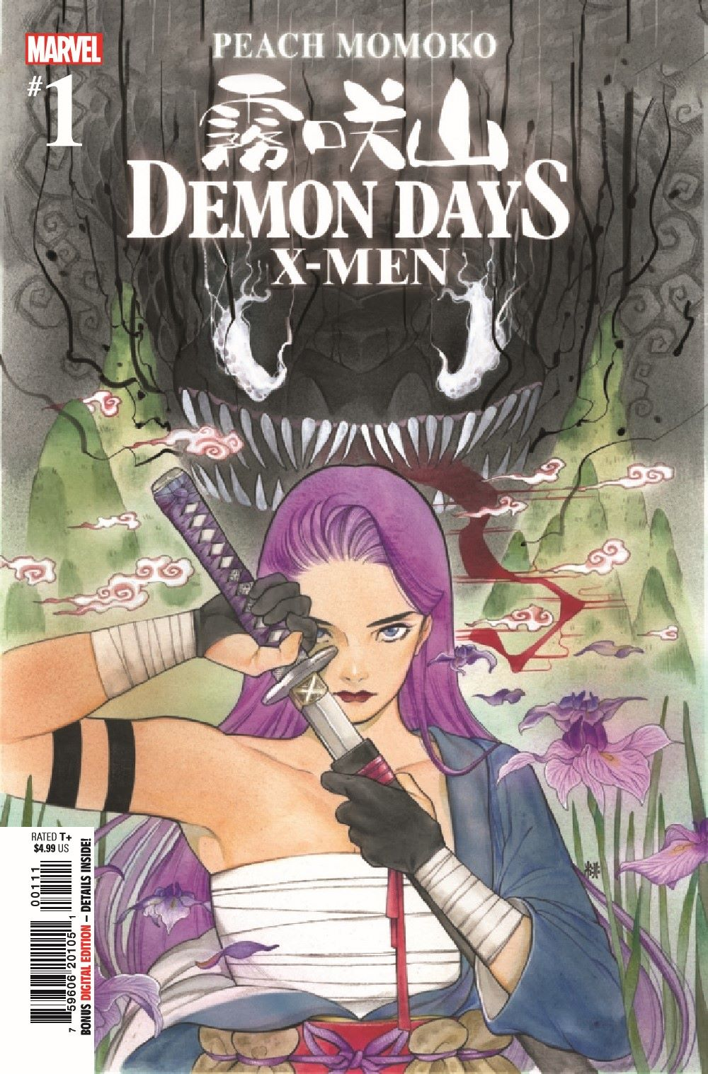 DEMONDAYSXMEN2021001_Preview-1 ComicList Previews: DEMON DAYS X-MEN #1