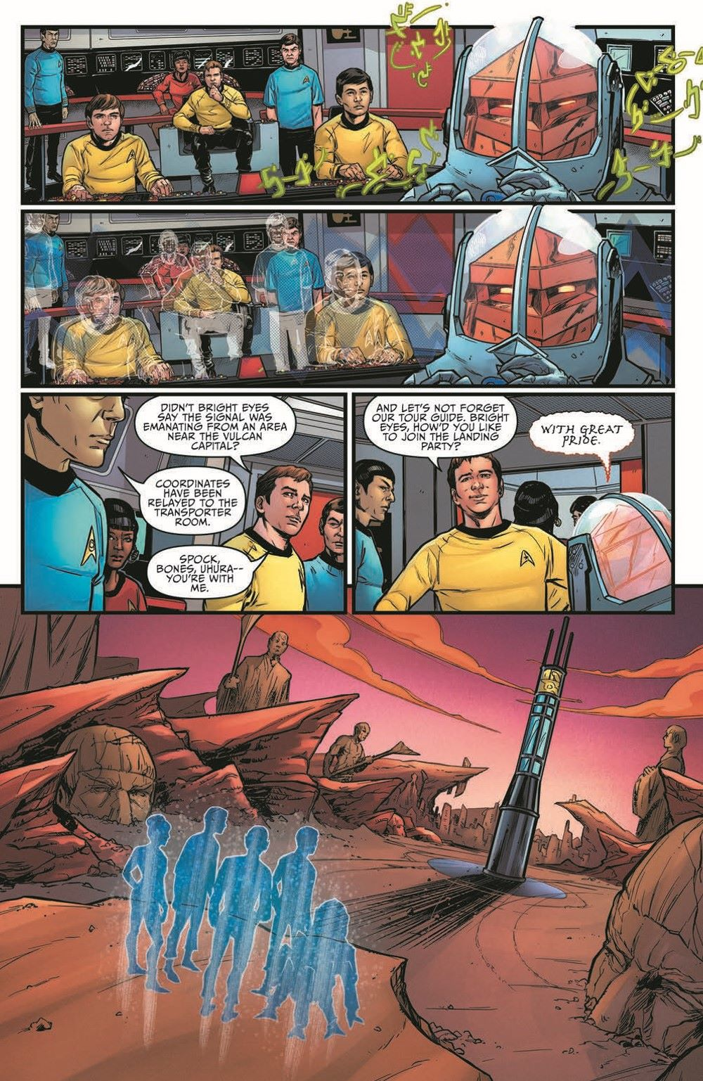 ST_YearFive20-pr-4 ComicList Previews: STAR TREK YEAR FIVE #20