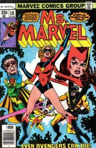 Ms-Marvel-18-195x300 Hottest Comics for 8/19: Ex Machina Rules
