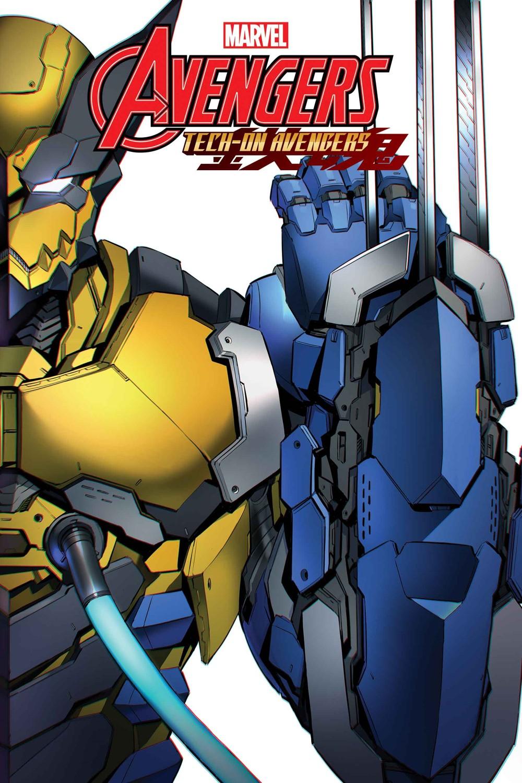 AVENTECHON2021005_cov Marvel Comics December 2021 Solicitations