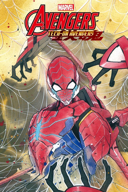 AVENTECHON2021005_momoko Marvel Comics December 2021 Solicitations