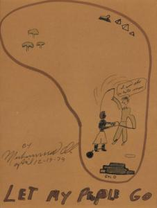 "image-13-226x300 ""The Greatest"": Muhammad Ali's Art hits Bonhams Auction House"