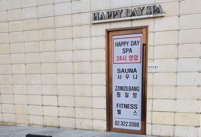 Seoul-happy day spa