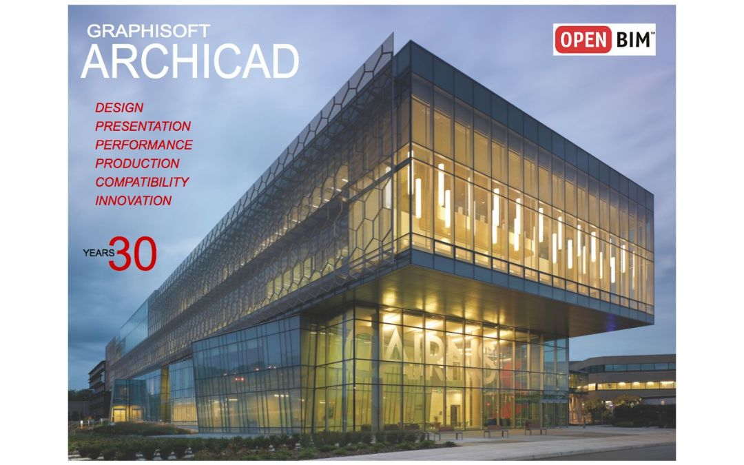 All the Changes in ArchiCAD 18 that we love, but won't be Advertised
