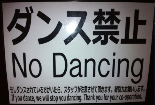 Japan No Dancing