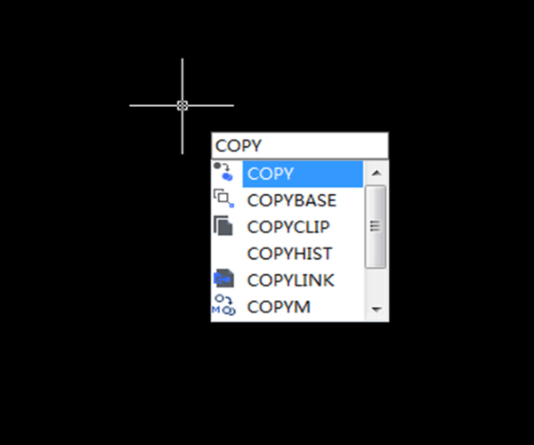 Tips for COPY command in CAD