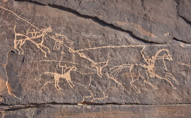 Rock art in Tabuk تبوك