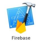 Google Firebase を新規iOSアプリに組み込む方法