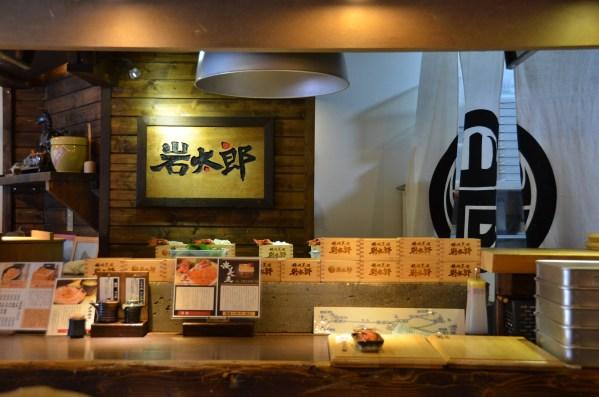 田村岩太郎商店(積丹町)のウニ丼とその他メニューや駐車場について!