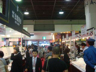 神戸国際宝飾展2012