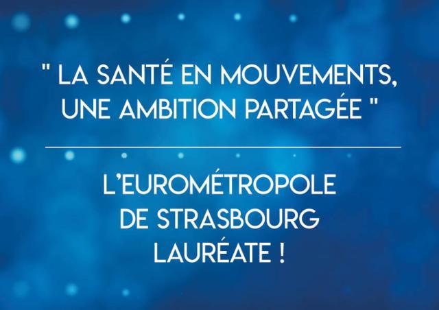 Eurométropole de Strasbourg : lauréate du projet TIGA