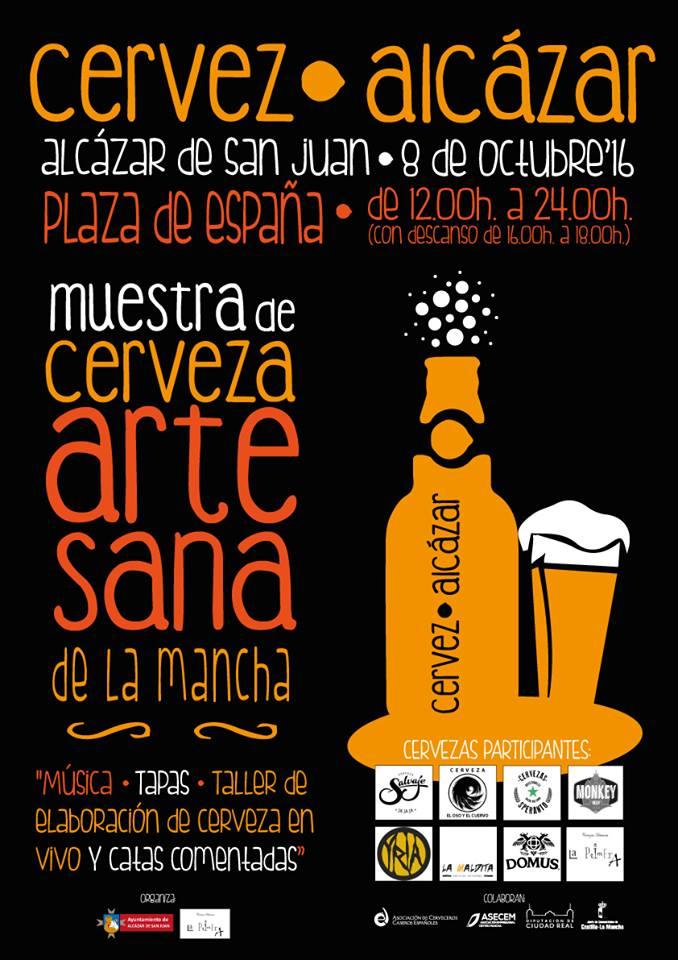 Cartel Primera Feria de Cervezas Artesanas de Alcázar de San Juan