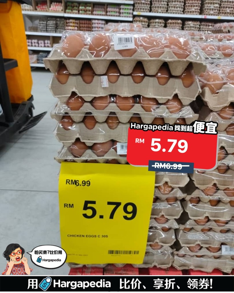This image has an empty alt attribute; its file name is Eggs-Grade-C-1-819x1024.jpg
