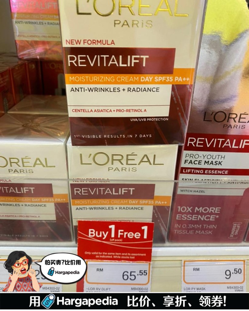 This image has an empty alt attribute; its file name is LOreal-819x1024.jpg