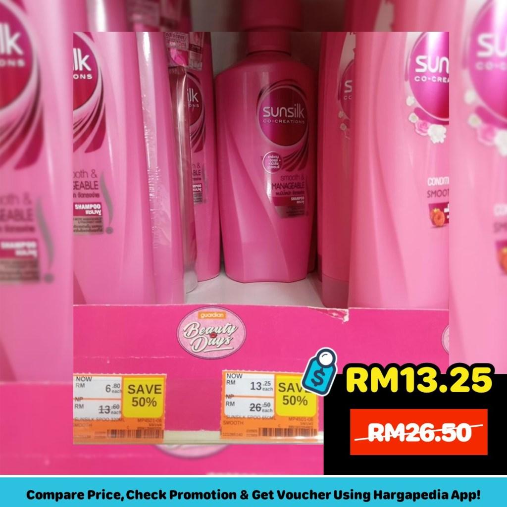 Sunsilk Shampoo Guardian