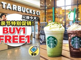 Starbucks-B1F1