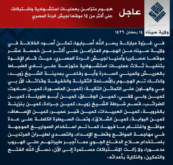 Wilayat Sinai claims, North Sinai attacks. Image from Twitter
