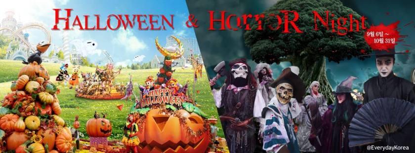 everland halloween korea