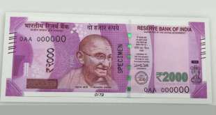 RBI doesn't mention rumoured nano-GPS chip amongst features of new 2000 rupee note