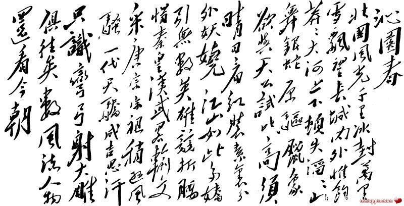 Hidden Harmonies China Blog » Mark of a gentleman