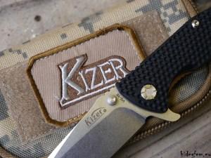 Kizer_012-404_7