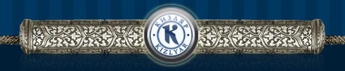 Kizlyar logo_hidegfem.eu