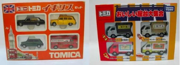 tomica gift set 2