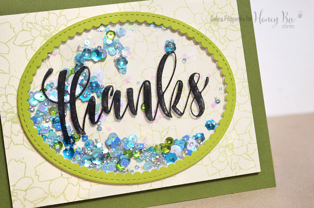 """Thanks"" Shaker card"