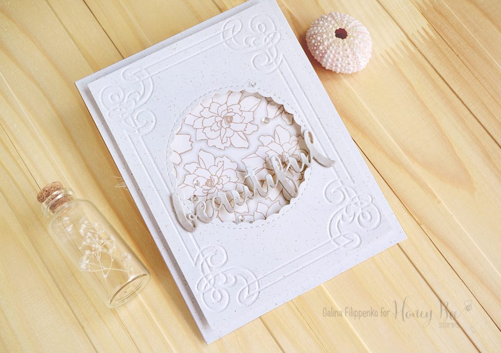 Marbelish Card